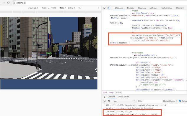 Chrome Developer toolでみたときの例