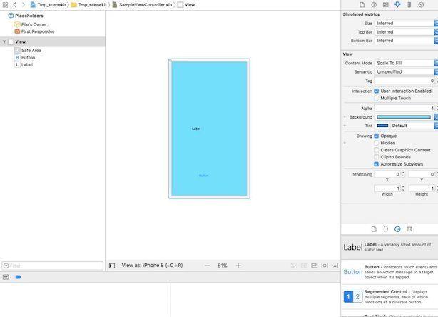 XCodeのInterface Builderの画面例