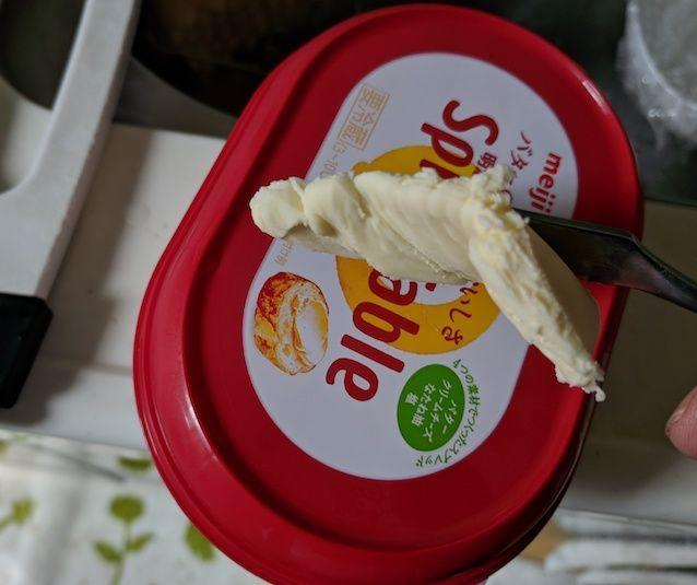 スプレッタブルバターの例