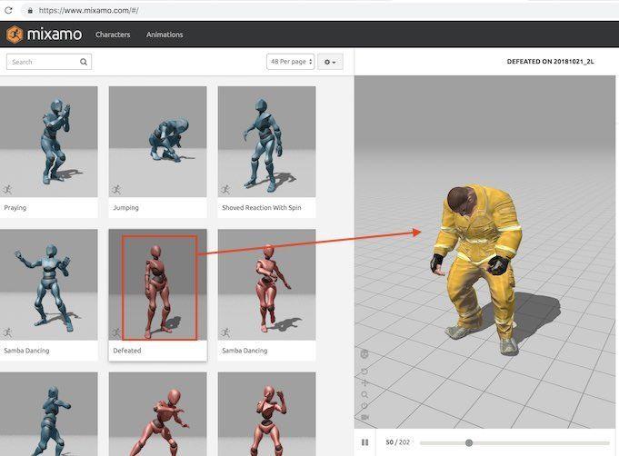Mixamoのモーション一覧画面