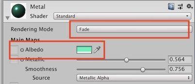 Unity2018のマテリアルでRendering modeをfadeに設定する画面