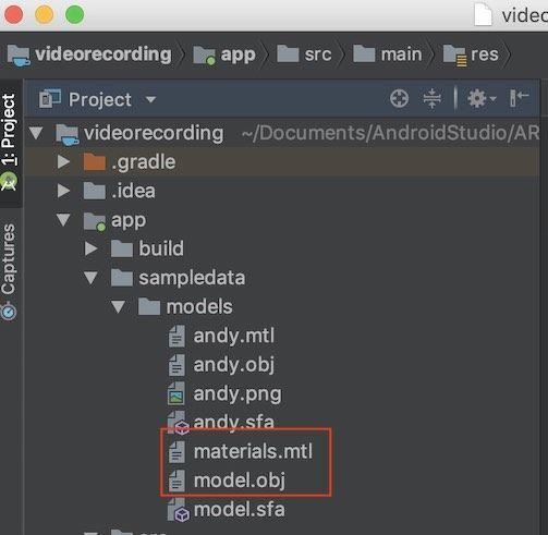 Android Studioでobjデータをインポートした例