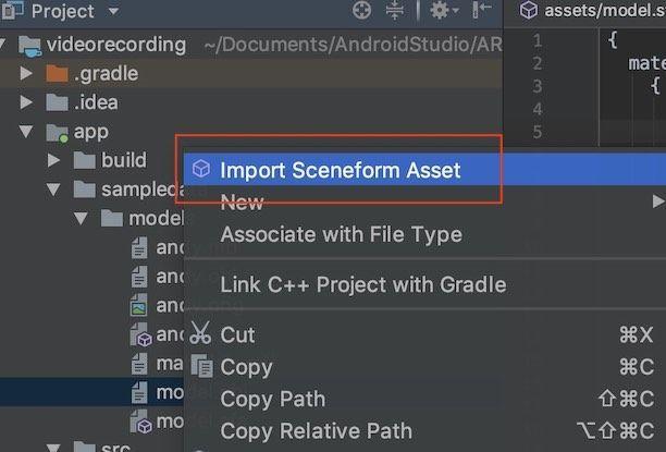 Android StudioのImport Sceneform Asset実行画面