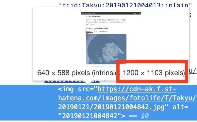 はてなフォトライフから1200pxで指定してアップロードした画像の例