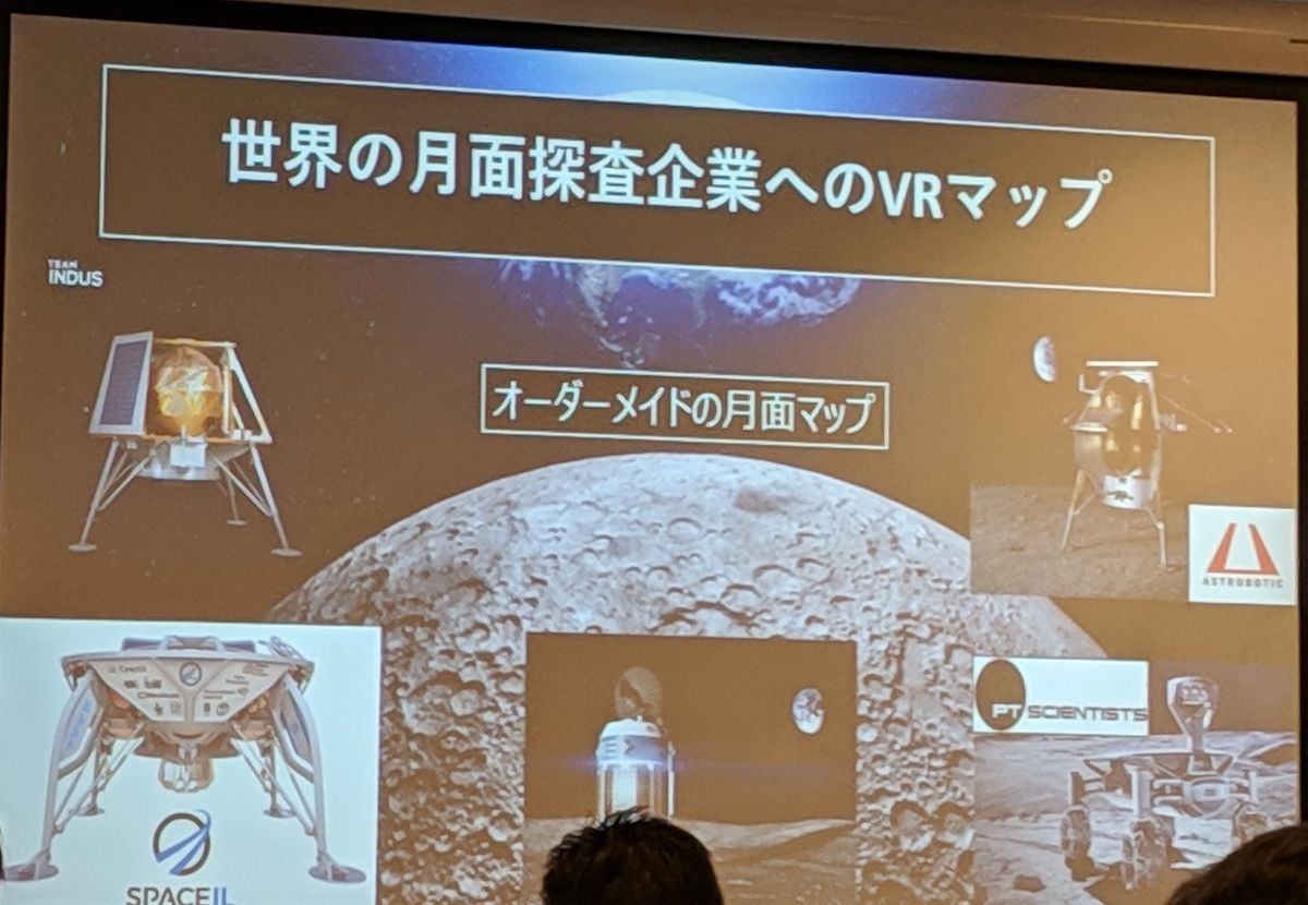 Yspace's business is 3d data mapping of moon