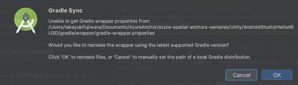 Error example of Unable to get Gradle wrapper properties from