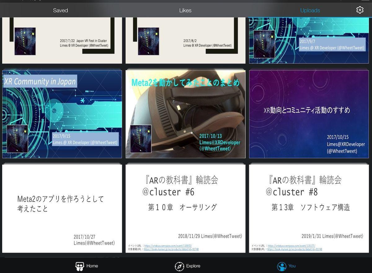 Slideshare app display for iPad
