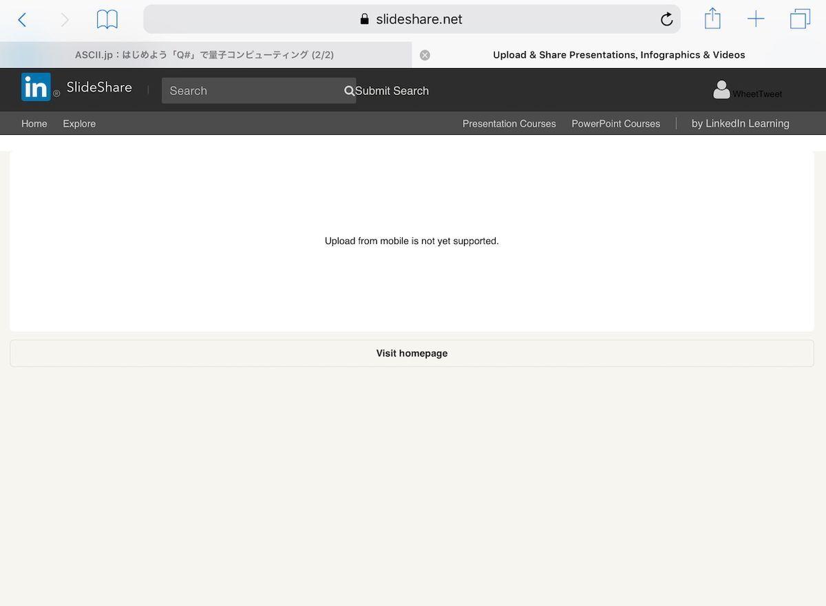 Site of Slideshare on iPad safari