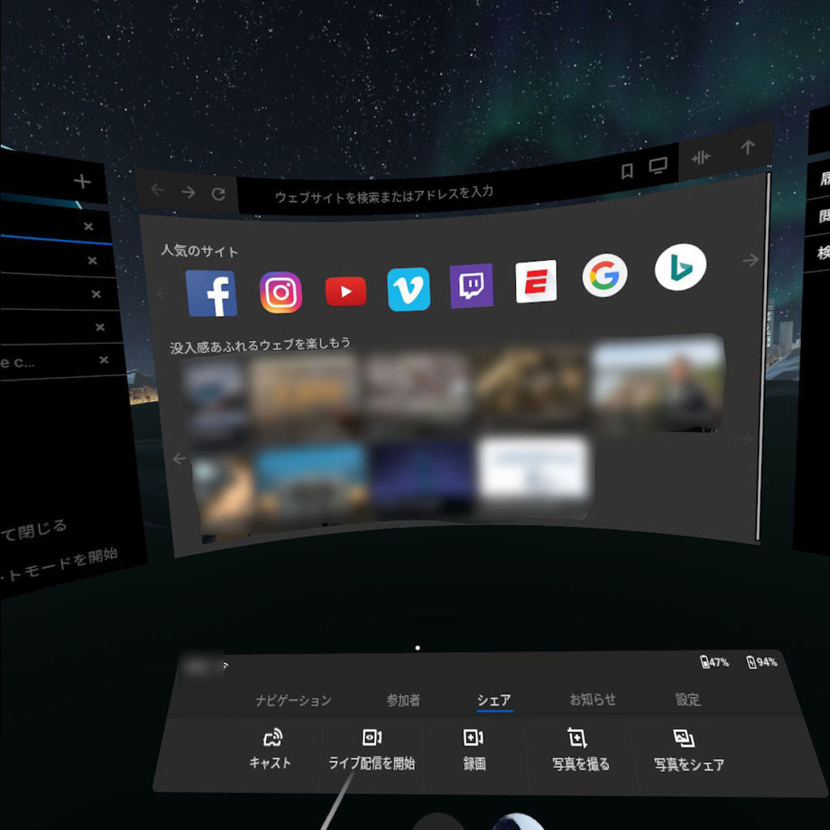 An example screenshot of Oculus browser on Oculus Go