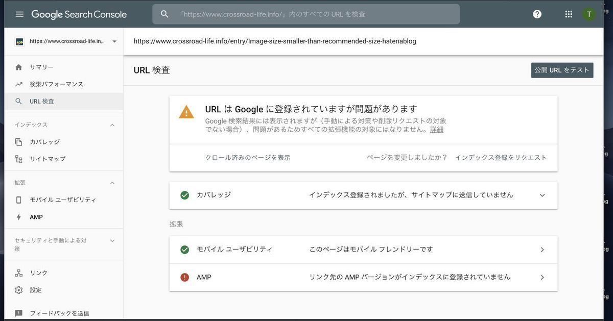 Search Consoleのエラーメッセージ