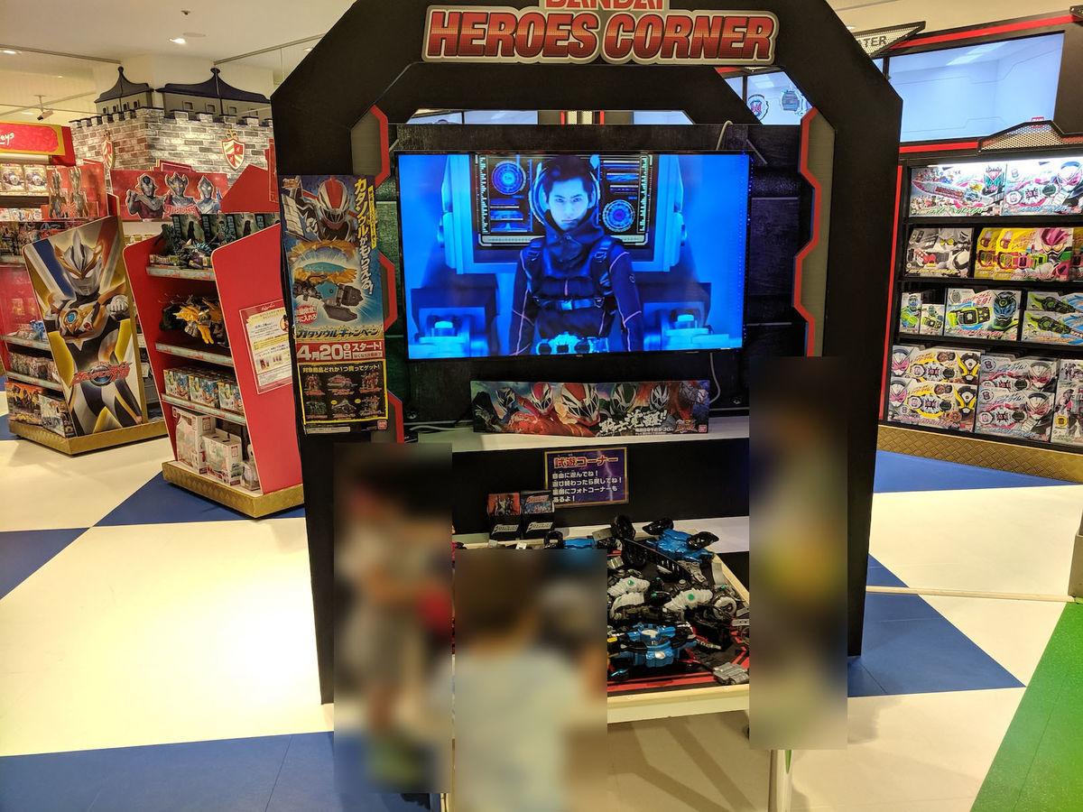 Toy trial in Hamleys Yokohama at 201906