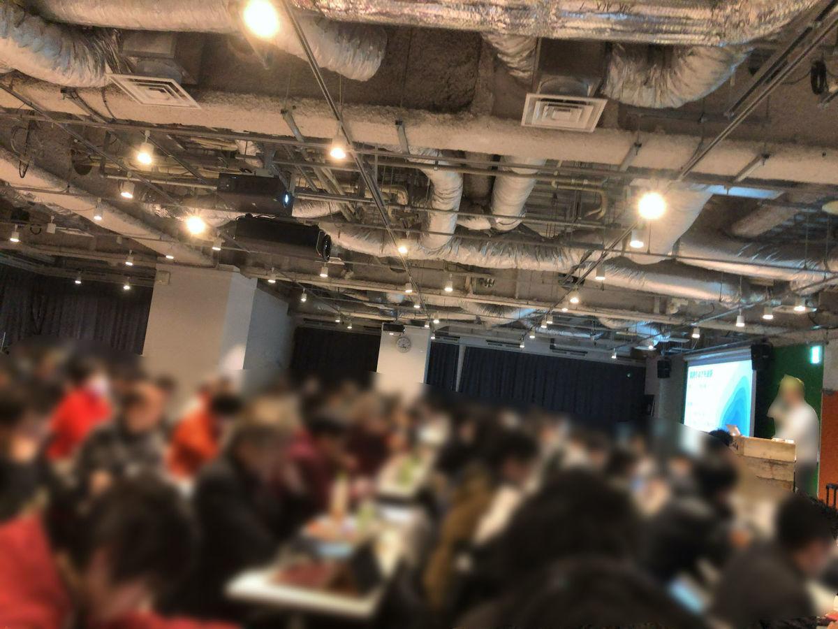 conference hall of Japan VR Fest 2020