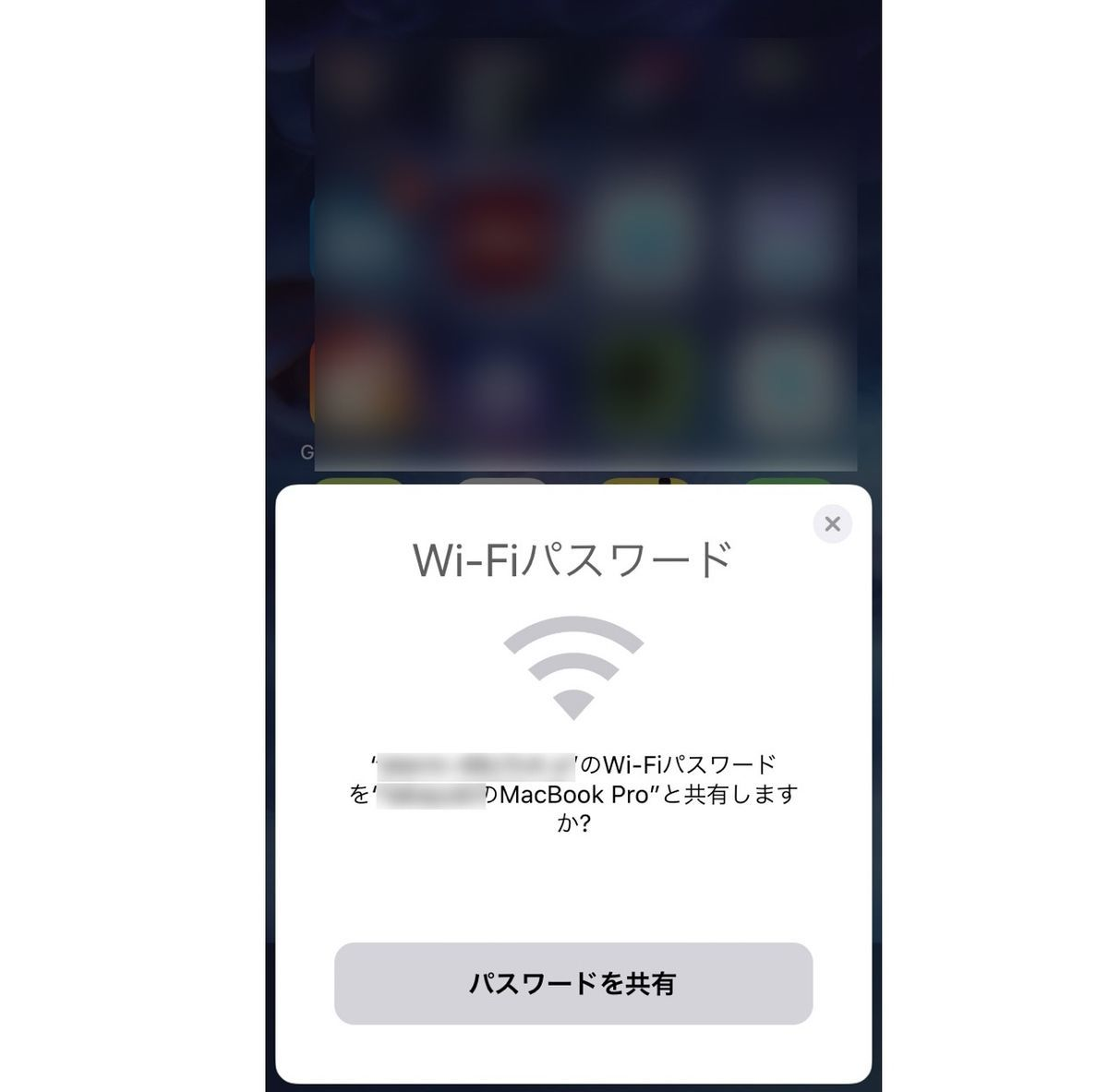 network setting warning info on iphone