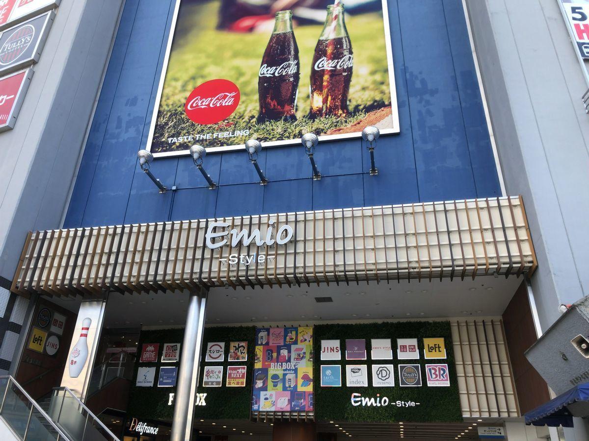 Entrance of a shopping mall emio at Takadanobaba