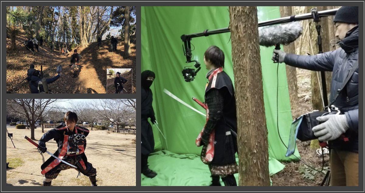 making scenes of GEIMU