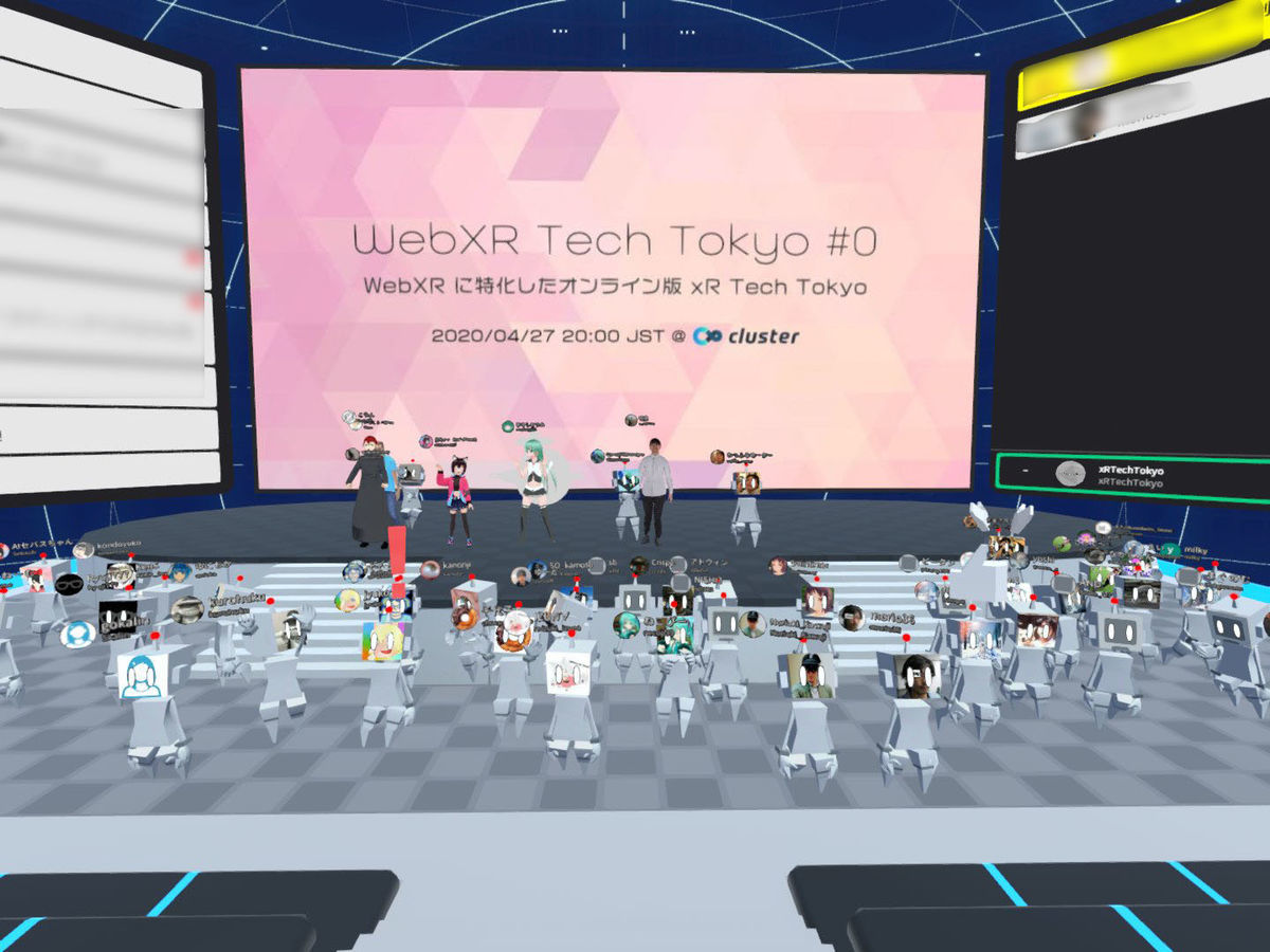 Conference hall of WebXR Tech Tokyo #1 on cluster