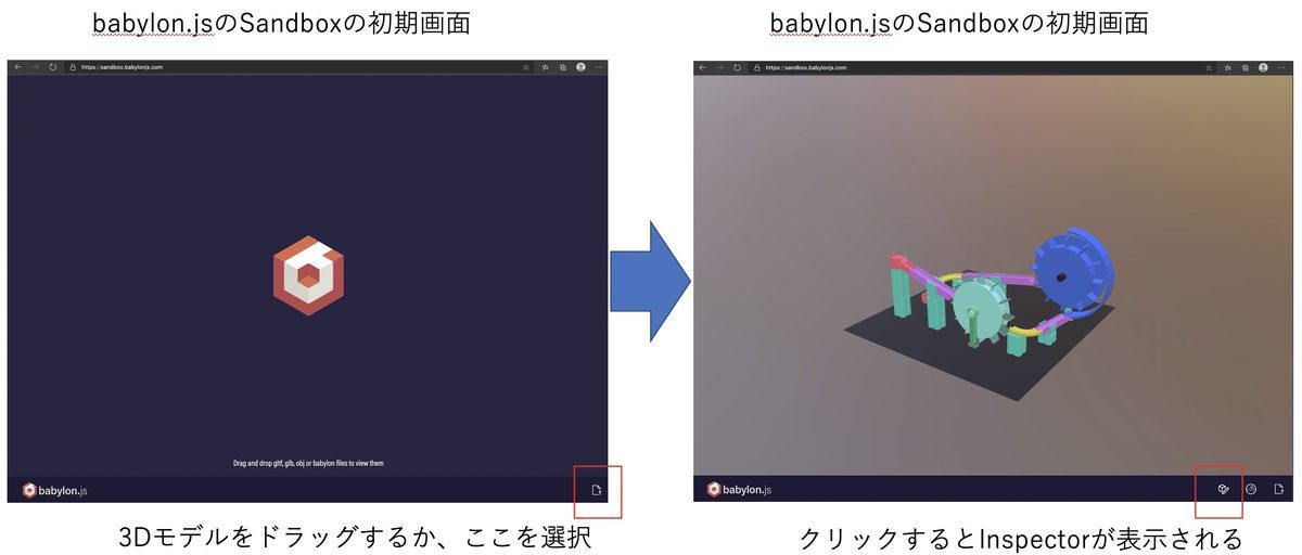 How to use Babylon.js Sandbox