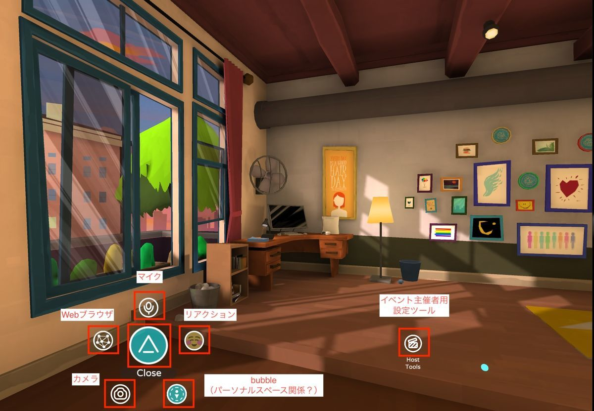 Menu view on AltspaceVR