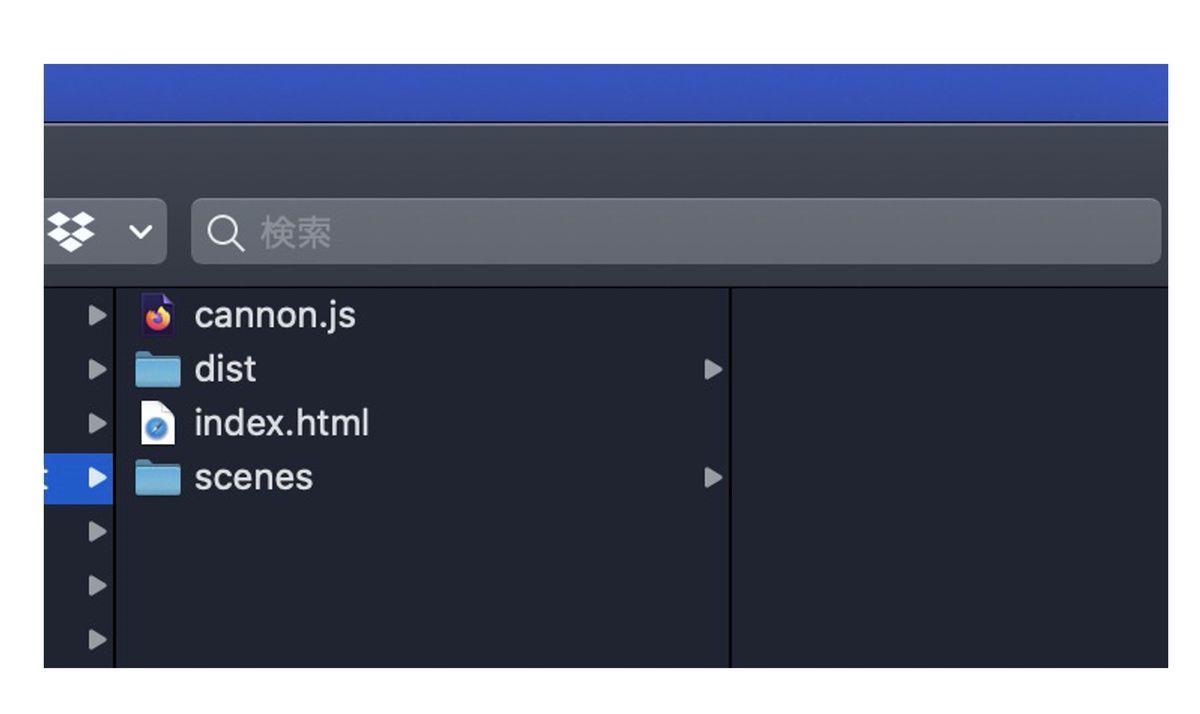 Folder configuration of published projects of Babylon.js Editor v4.0.2