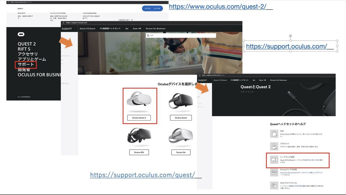 How to setup Oculus Quest2