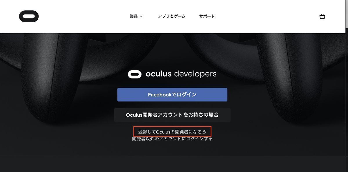 Create oculus developer account site