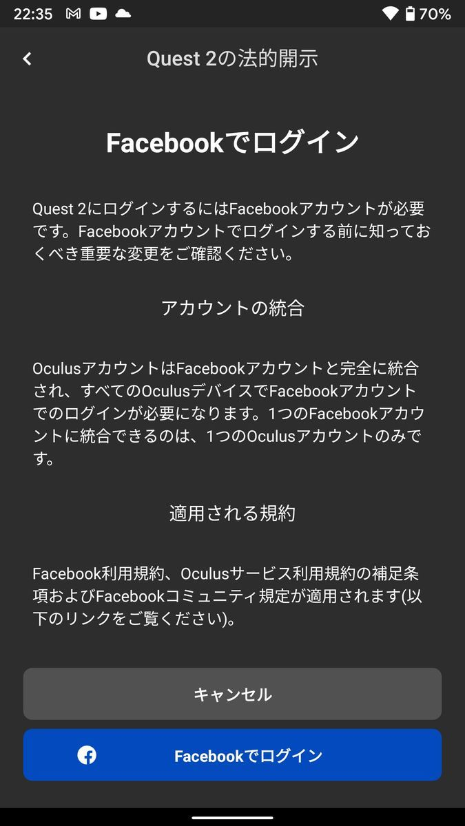Quest2 can not pair by oculus developer accounts
