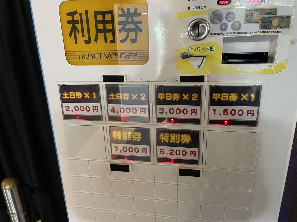 Ticket machine for Zero LatencyVR in Tokyo JoyPolis