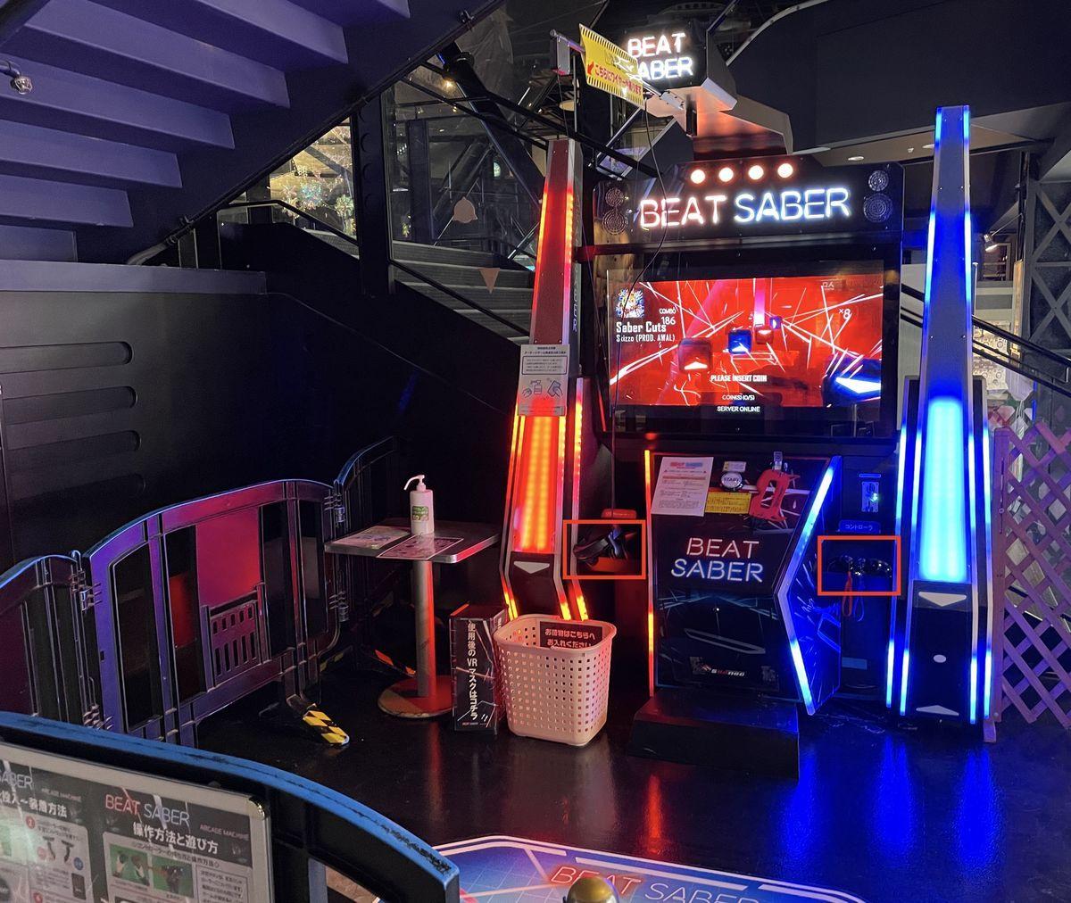 Beat Saber machine at Tokyo Joypolis