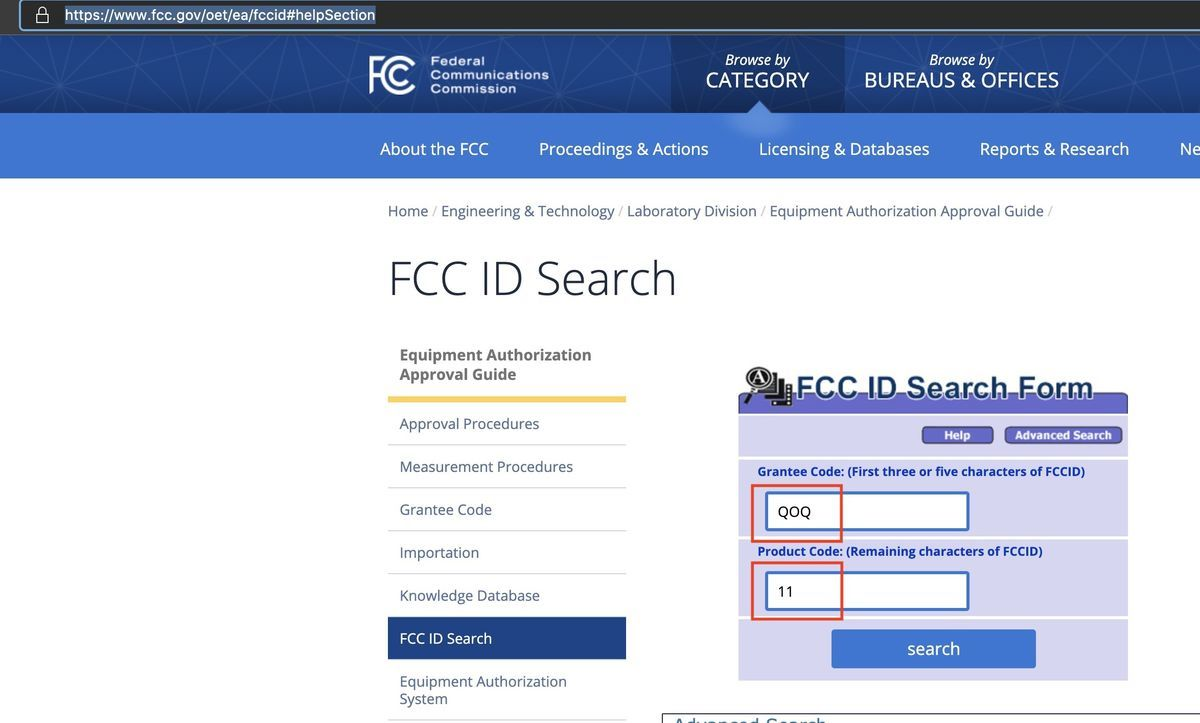 An example of FCC ID search form