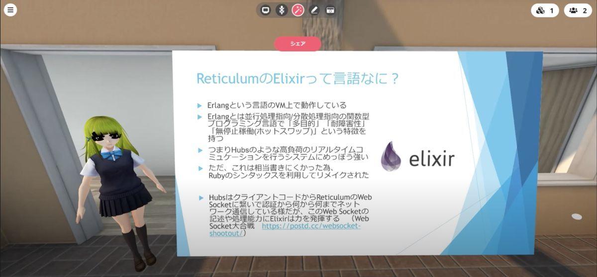 About elixir