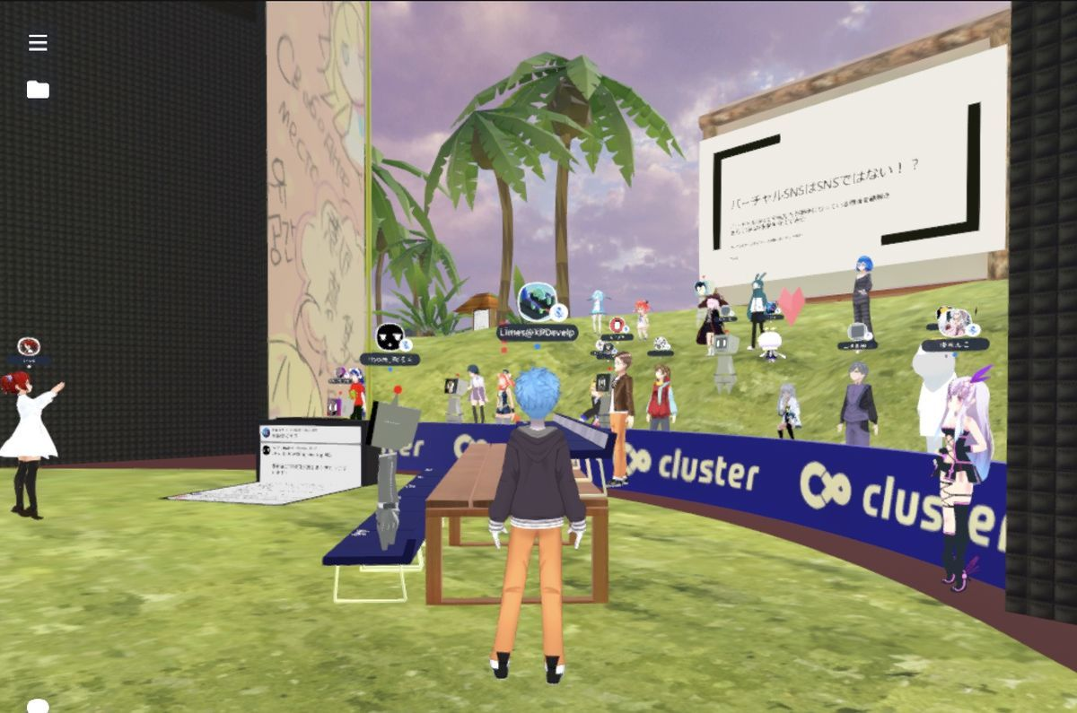 xrWithAnythingMeetup4_cluster_room