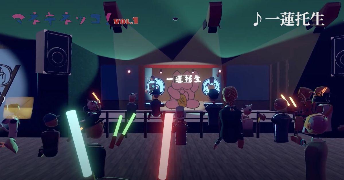 First VR live screenshot of Ichiren-takusyo