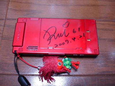 Rui-Phone