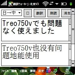 20070523225953
