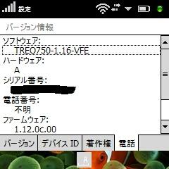 20070623101354