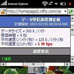 20070703083939