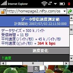 20070703221831