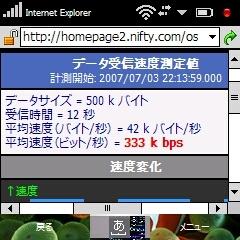 20070703221900