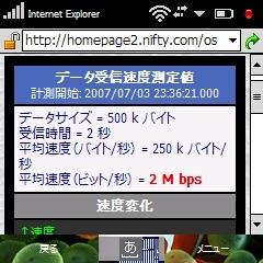 20070703234519
