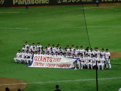 20071003094017