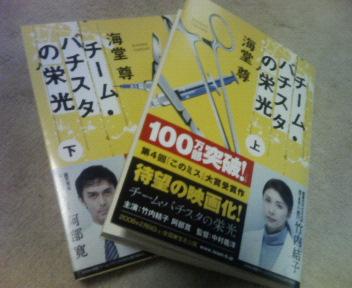 20080105144101