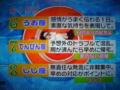 20081016190106