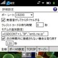 20081108222329