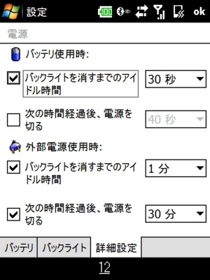 20081118004946