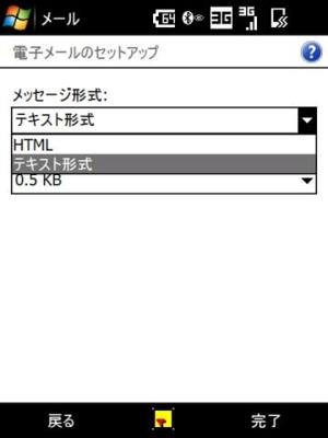 20081122141950