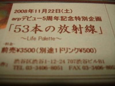 20081123125731