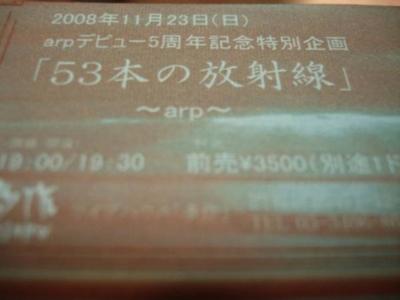 20081123185537