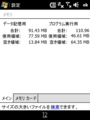 20081214164805