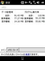20081214164806