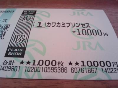 20081227154227